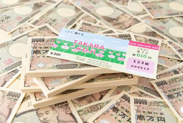 【1等10億円】宝くじが当たる〇〇のウソを暴露します